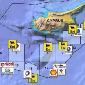Πουλάνε την Λευκωσία ΕΝΙ και TOTAL: Οπισθοχώρηση από το τεμάχιο «7» της κυπριακήςΑΟΖ
