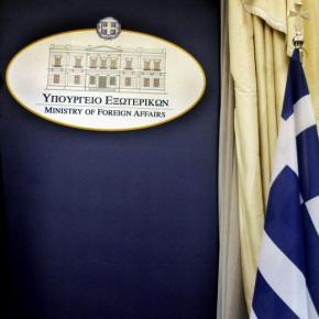 ΕΚΤΑΚΤΟ: Η Αθήνα απάντησε στον Ερντογάν: «Η Τουρκία κατεξοχήν παραβάτης του διεθνούςδικαίου»