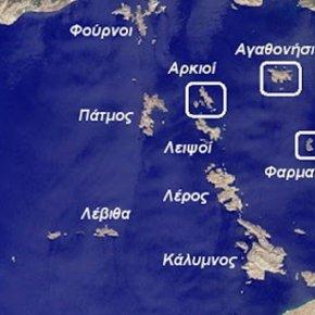 Η «παγίδα» της Χάγης: Οι Τούρκοι θέλουν εκδίκαση χωρίς Διεθνές Δίκαιο για υφαλοκρηπίδα & ελληνικά κατοικημένανησιά