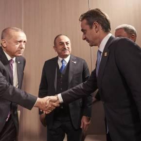 Μητσοτάκης για συνάντηση με Ερντογάν: Δυσκολίες με την Τουρκία υπήρχαν και θαυπάρχουν