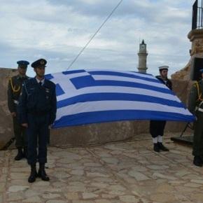 Παρουσία του ΠτΔ οι εκδηλώσεις για την επέτειο της Ένωσης της Κρήτης με τηνΕλλάδα