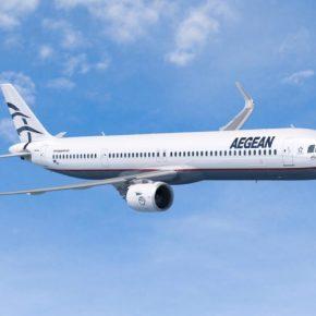 Πρώτο A320neo για τηνAEGEAN