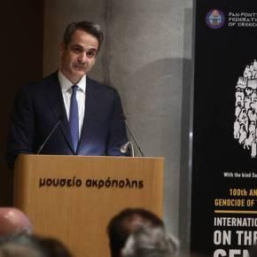 Μητσοτάκης για Ερντογάν: Είχα μπροστά μου έναν ηγέτη που είχε δεχτεί σοβαρή διπλωματικήήττα