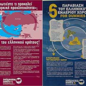 Προσέξτε παρακαλώ την προπαγάνδα που κάνουν οι Τούρκοι στην Ελλάδα μέσω τωνAntifa