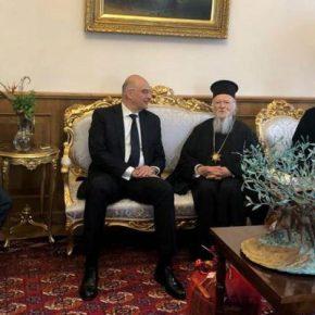 Συνάντηση Ν. Δένδια με Πατριάρχη Βαρθολομαίο, μήνυμα αγάπης από τοΦανάρι