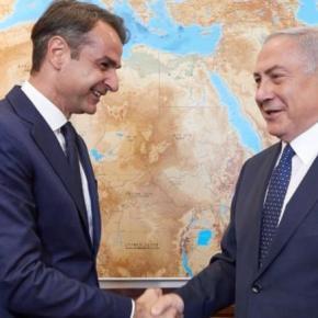 East Med: Υπογράφεται στην Αθήνα η συμφωνία στις 2 Ιανουαρίου.Από Νετανιάχου, Αναστασιάδη και ΚυριάκοΜητσοτάκη