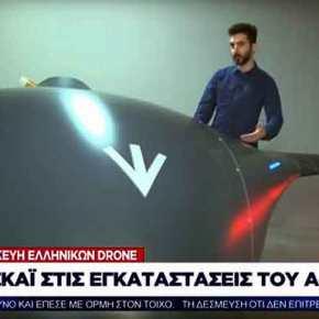 Αέρα! Φοιτητές του ΑΠΘ κατασκευάζουν drones που θα δώσουνλύσεις