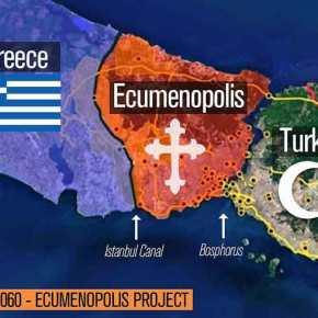«Τρελάθηκαν» οι Τούρκοι: «Σχέδιο μετατροπής της Κων/πολης σε αυτόνομο κρατίδιο»! – «Φούντωσαν» οι θεωρίες για την«Εcumenopolis»