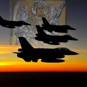 Η ΠΑ περικύκλωσε τουρκικά μαχητικά στο FIRΑθηνών