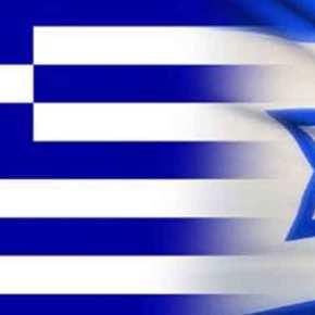Η συμμαχία Ελλάδας -Ισραήλ στις ΗΠΑ νίκησε… EastMed Act, F-35,εμπάργκο