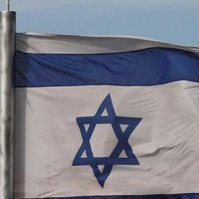 Το Ισραήλ στηρίζει την Ελλάδα για τις θαλάσσιες ζώνεςτης