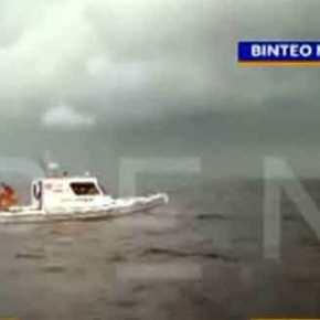 Βίντεο ντοκουμέντο! Τούρκοι παρενοχλούν ελληνικό αλιευτικό κοντά στηνΚαλόλιμνο