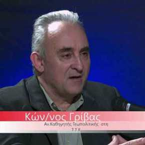 Militaire.gr: Ο Κων.Γρίβας μιλά για την καταστροφική επιλογή της γεωπολιτικής μαςανυπαρξίας