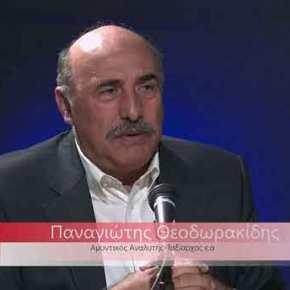 """Π.Θεοδωρακίδης: """"Η αυθυπαρξία της Ελλάδας διακυβεύεται και το ευχολόγιο του διεθνούς δικαίου δεναρκεί"""""""