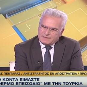ΕΠΙΤΕΛΟΥΣ ΕΝΑΣ ΜΕ ΑΡΧΙΔΙ@! Αντιστράτηγος Ανδρέας Πενταράς – H Τουρκία γνωρίζει ότι σε μια πολεμική σύγκρουση δεν θα είναι ηνικήτρια