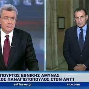 Παναγιωτόπουλος: Δεν μπορεί να αποκλειστεί το ενδεχόμενο θερμού επεισοδίου με τηνΤουρκία