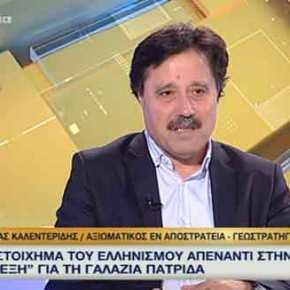 Σάββας Καλεντερίδης: Το στοίχημα του ελληνισμού απέναντι στις τουρκικές ορέξεις(vid)