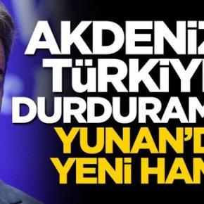 Ειρωνικά δημοσιεύματα του τουρκικού Τύπου για Κ.Μητσοτάκη: «Ανήμπορος να σταματήσει την Τουρκία μιλά γιαΧάγη»