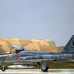 ΕΤΣΙ ΝΑ ΤΟ ΞΑΝΑΚΑΝΟΥΜΕ… Η κατάρριψη του τουρκικού μαχητικού που άνοιξε πυρ εναντίον των ελληνικώνF-5