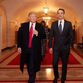 Η Ουάσινγκτον «αδειάζει» την Αθήνα: Το State Department δεν έχει ιδέα περί «αμερικανικής πρωτοβουλίας» για ταελληνοτουρκικά!