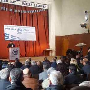 Επετειακή εκδήλωση ΔΕΕΕΜ ΟΜΟΝΟΙΑ – Επιβεβαίωση του ηγετικού ρόλου τηςΟργάνωσης
