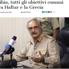 Ιταλικό άρθρο: Η Αθήνα και οΧαφτάρ