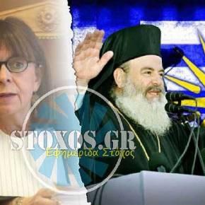 ΑΠΟΚΑΛΥΨΗ…!!! ΚΟΝΤΡΑ ΣΤΟΝ ΧΡΙΣΤΟΔΟΥΛΟ για τις ταυτότητες, ΥΠΕΡ της Ιθαγένειας στα Λαθρομετεναστόπουλα, η Κατερίνα Σακελλαροπούλου, ΤΑΥΤΙΖΕΤΑΙ με την απεθνικοποίηση της Ελλάδος…!!!