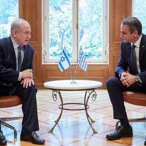 Τι συζήτησαν Μητσοτάκης – Νετανιάχου: Στο επίκεντρο ο EastMed και η συνεργασία Ελλάδας –Ισραήλ