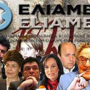 To ELIAMEP είναι ΜΚΟ. Η δε Χάγη ήδη έχει έτοιμη απόφαση για 50-50 με εντολή ΟΗΕ & CIA του1974!