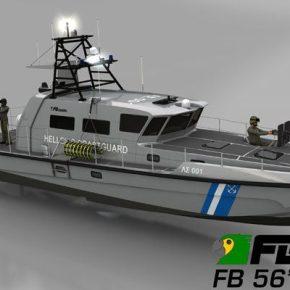 Ιδού τα FB 56'… τα νέα ταχύπλοα περιπολικά σκάφη του Λιμενικού Σώματος /ΕΛ.ΑΚΤ