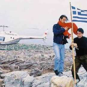 Πού βρίσκεται η ελληνική σημαία που κατέβασαν από τα Ίμια οι Τούρκοιδημοσιογράφοι;