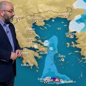 Καιρός: Η εξέλιξη μέχρι τη Δευτέρα και η απουσία βροχών για μεγάλο τμήμα της χώρας…(video)