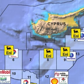 Άγκυρα: «Σταματήστε τις γεωτρήσεις στην κυπριακή ΑΟΖ μέχρι να λυθεί το Kυπριακό αλλιώς…» – ΑπειλείΡώμη-Λευκωσία