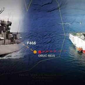 ΕΚΤΑΚΤΟ: Ξεκίνησε σεισμικές έρευνες εντός της ελληνικής υφαλοκρηπίδας το Oruc Reis – Τελευταία ελληνικήπροειδοποίηση