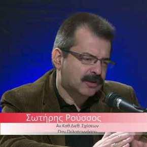 Militaire.gr: «Περιμένοντας το νέο Ναβαρίνο» χωρίς να κάνουμε τίποτα…Ο καθηγητής Σ.Ρούσσοςαναλύει