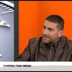 LEADERS 27.01.2020   Τάσος Χατζαντώνης – Ποιός έριξε το ελικόπτερο σταΊμια