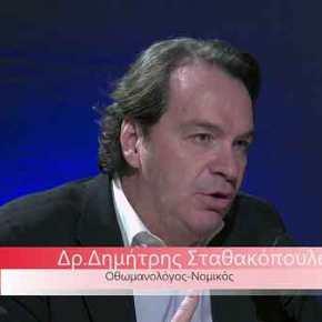 Militaire.gr: Ο Δημ.Σταθακόπουλος αναλύει το τουρκικό «μπούλινγκ» στηνΕλλάδα