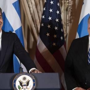 Επιστολή Πομπέο σε Μητσοτάκη: Οι ΗΠΑ στηρίζουν την ασφάλεια τηςΕλλάδας