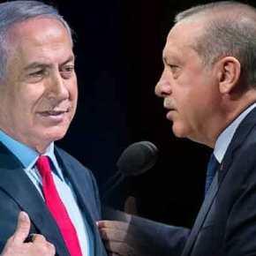 Ετήσια έκθεση Ισραηλινού στρατού: «Εχθρός μας η Τουρκία» – «Προκαλεί τηνΕλλάδα»