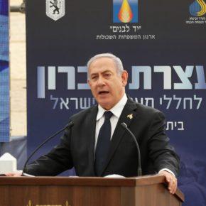 Γκάφα ή αποκάλυψη Νετανιάχου; «Το Ισραήλ είναι πυρηνικήδύναμη…»