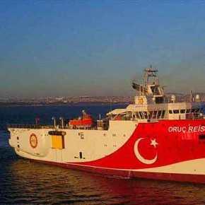 Πορεία εκτός ελληνικής υφαλοκρηπίδας για το τουρκικό «Ορούτς Ρέις»  Νωρίς το πρωί της Παρασκευής είχε φύγει από την περιοχή στην οποία βρισκόταν, στα τεμάχια 4 και 5 της Κυπριακής ΑΟΖ, και έχει κινηθεί δυτικότερα,.