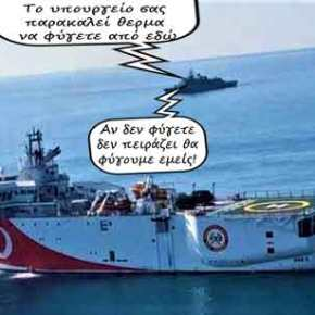 Μήνυμα «Oruc Reis» προς την φρεγάτα «Νικηφόρος Φωκάς»: «Να φύγετε από την τουρκική ΑΟΖ τώρα»! – Τραγέλαφος στηνΑθήνα