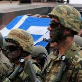Είναι επίσημο… ΠΡΟΣΛΗΨΗ 2000 ΕΠΟΠ στις Ένοπλες Δυνάμεις…!!! Ξεκινάνε σε λίγες μέρες οι διαδικασίες…