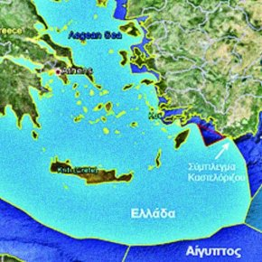 DW: «Η Ελλάδα θα μπορούσε να έχει την δική της «Γαλάζια Πατρίδα»αλλά…»