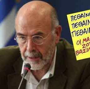 Απίστευτη δήλωση μέλους της ΚΕ του ΣΥΡΙΖΑ: «Εύχομαι να μην γίνει ο EastMed – Δεν γίνεται να αποκλείουμε τηνΤουρκία»