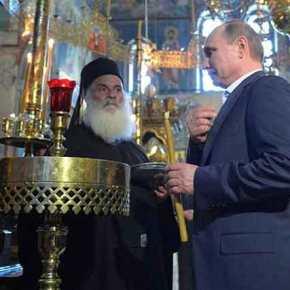 Μήνυμα Πούτιν προς Αθήνα: »Ελάτε να συνεργαστούμε, συμφέρει & τις δύοχώρες»