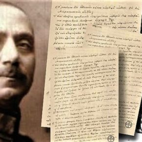 Η θαμμένη έκθεση του 1922 για τη στρατιωτικοποίηση των ελληνικώννήσων…