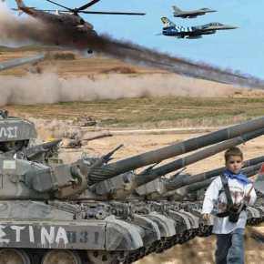 Η Αναβίωση του Δόγματος Ενιαίου Αμυντικού Χώρου Ελλάδος-Κύπρου Προϋποθέτει Συνειδητοποίηση της ΤουρκικήςΑπειλής