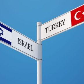 Η Τουρκία προσβλέπει σε συμφωνία με το Ισραήλ για τους υδρογονάνθρακες στηΜεσόγειο