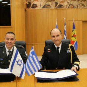 ΓΕΕΘΑ: Υπεγράφη το Πρόγραμμα Αμυντικής Συνεργασίας Ελλάδας-Ισραήλ για το2020